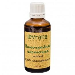 Виноградной косточки натуральное масло, Levrana
