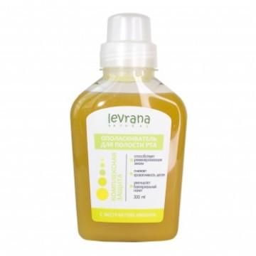 Ополаскиватель для полости рта «Комплексная защита», levrana