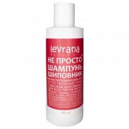Не просто шампунь «Шиповник»| levrana