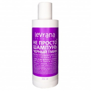 Не просто шампунь «Черный тмин», levrana