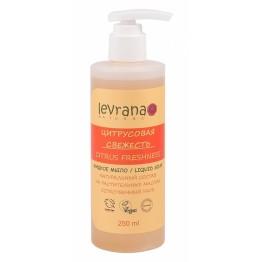 Жидкое мыло «Цитрусовая свежесть»